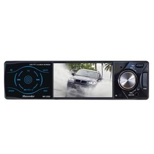 Maxeeder MX-3202 Car Multimedia Player